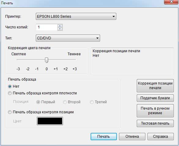 Как сделать копию на принтере epson l355